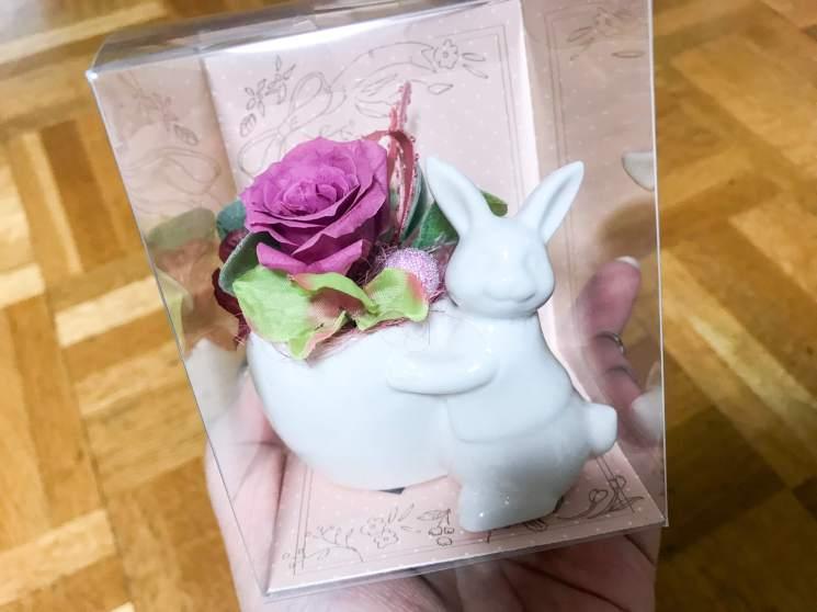 gift-catalog-bellemaison (4)