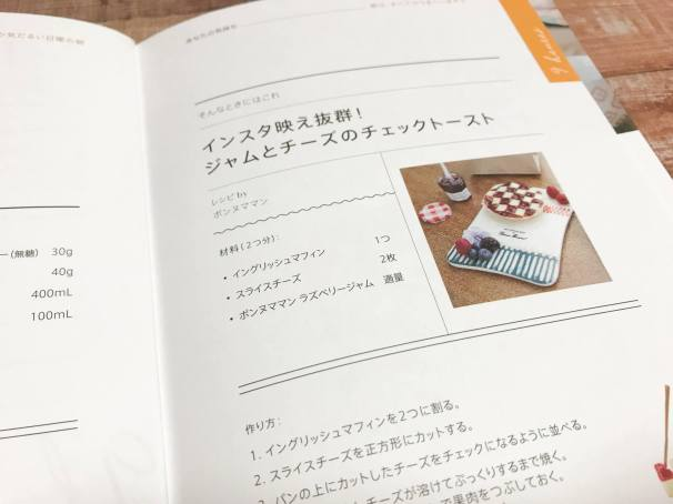 mylittlebox-2018may (5)
