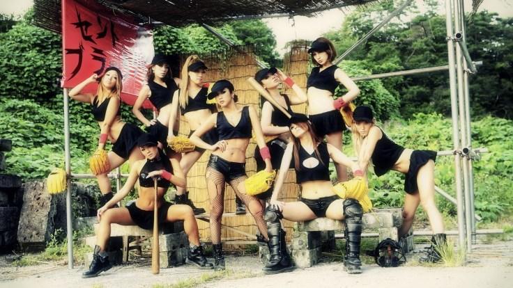Deadball Womens Team