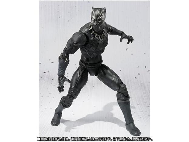 SH Figuarts Marvel Civil War Black Panther
