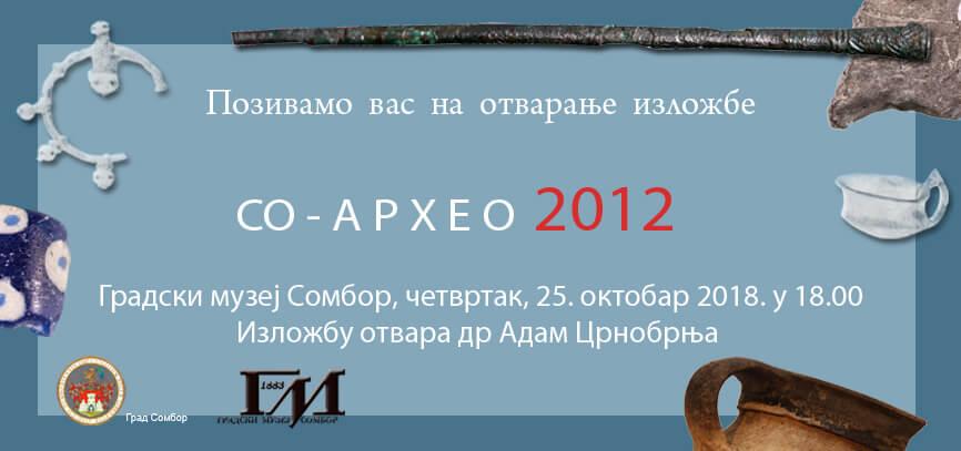 POZIVNICA SOARHEO 2012