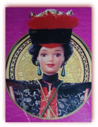 Chinese Empress 2