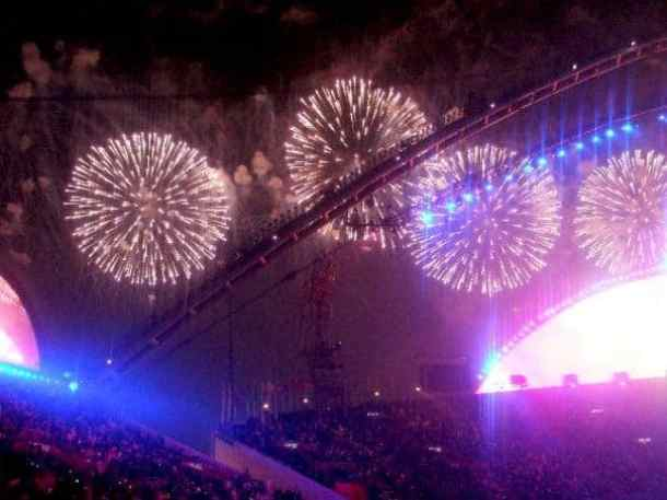 Fireworks celebrations in Qatar games. maninio.com #qatardohaasiangames #Eidcelebrations