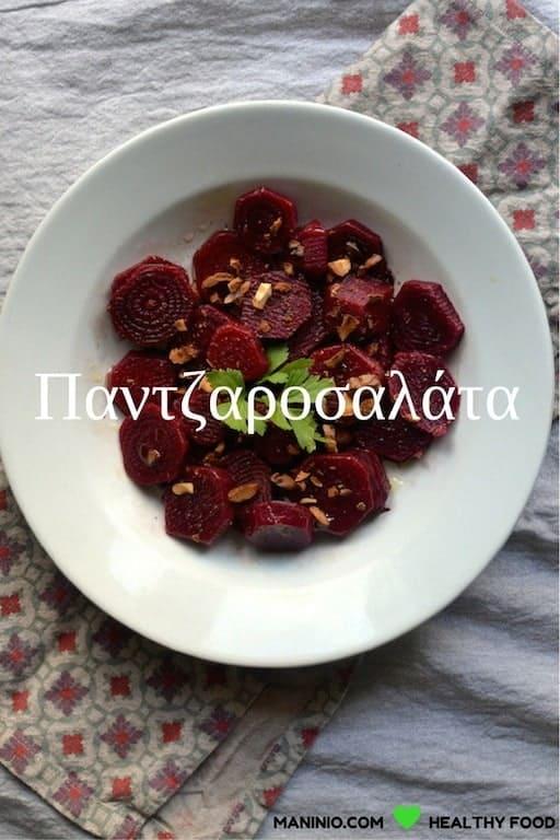 beet-www.maninio.com-salad-πατζαροσαλάτα-easter