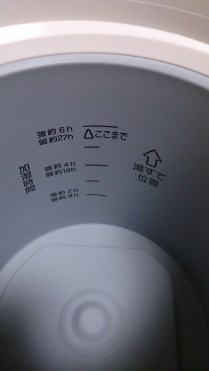 象印 スチーム式加湿器 EE-RH35 内側のメモリ