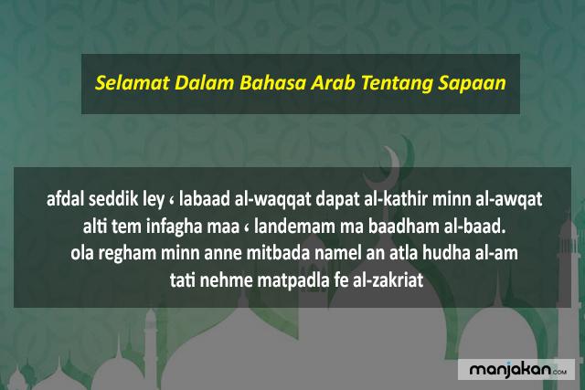 Dalam Bahasa Arab Tentang Sapaan