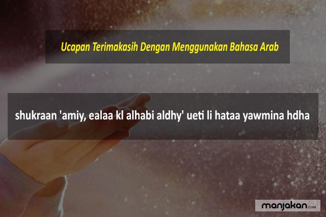 Ucapan Terimakasih Dengan Menggunakan Bahasa Arab