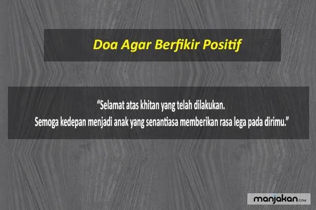 Doa Agar Berfikir Positif