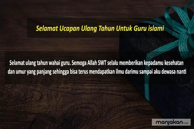 Ucapan Ulang Tahun Untuk Guru Islami