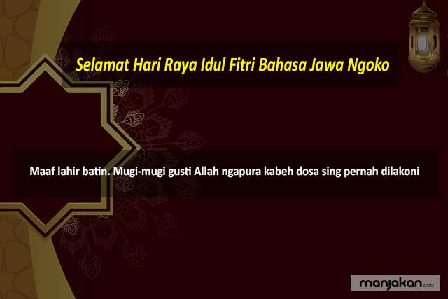Selamat Hari Raya Idul Fitri Bahasa Jawa Ngoko