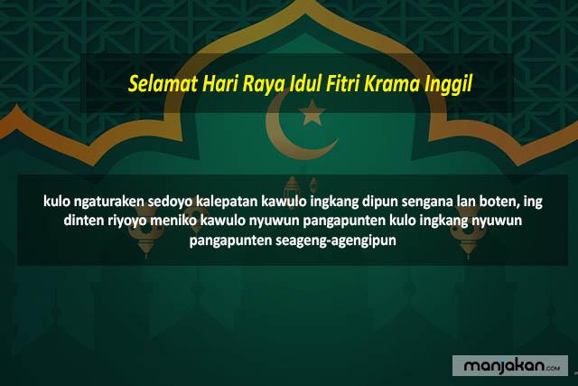 Selamat Hari Raya Idul Fitri Krama Inggil