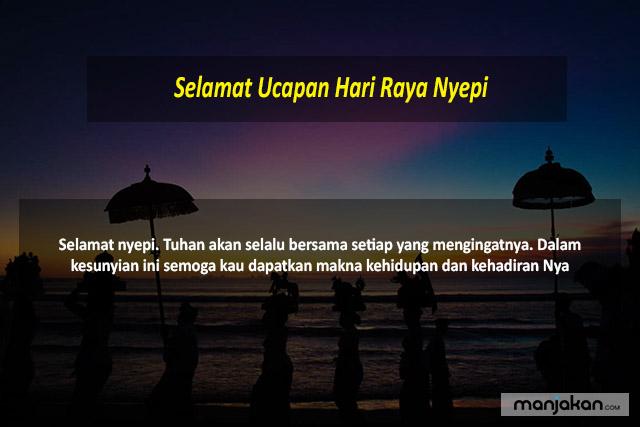 Ucapan Hari Raya Nyepi