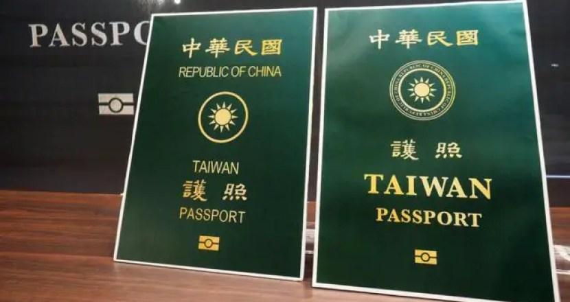 Perpindahan RRC Ke Taiwan Menjadi Otoritas Taiwan