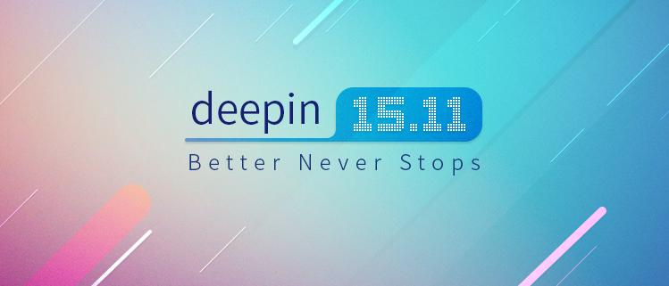 Install Deepin 15.11