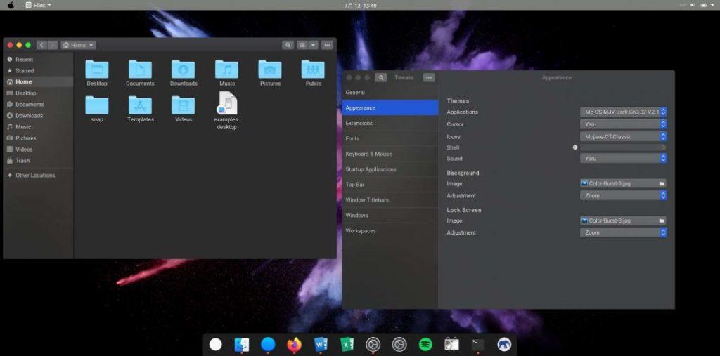 ubuntu 19.04 looks like Mac OS Mojave