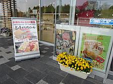 Img_7545