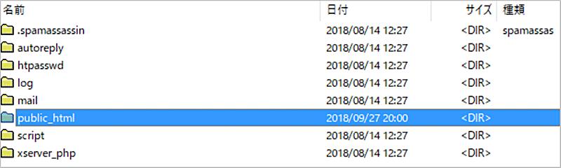 データベース検索ffftp_2