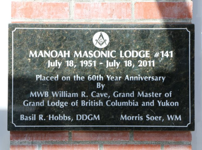 60th Anniversary plaque, Manoah Lodge No. 141,, at entrance to 318 Neill Street, Tofino. (photo by Manoah Lodge No. 141 webmaster)