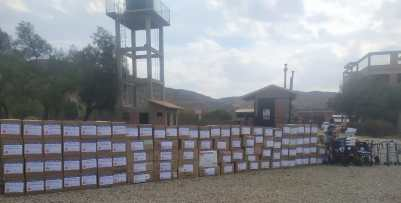 Donating Medical Supplies to Instituto Gastroenterólogico Boliviano Japonés de Cochabamba, September 2020