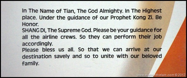 Lion Air Invocation Prayer card on plane -- Khonghucu Alaska Airlines