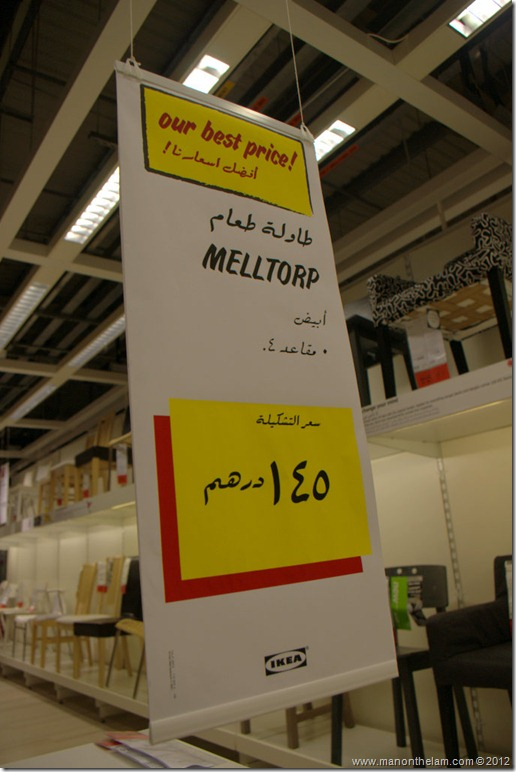 sale sign at Dubai IKEA, shopping in Dubai, UAE