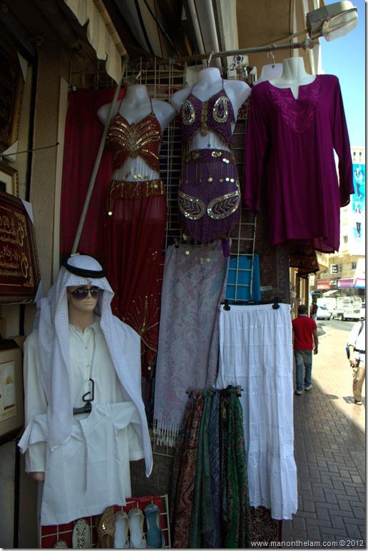 Souk at Deira, Dubai, UAE