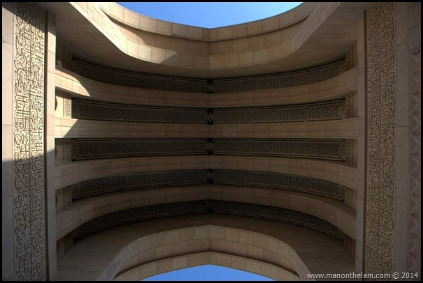 archway, Sultan Qaboos Grand Mosque, Muscat Oman