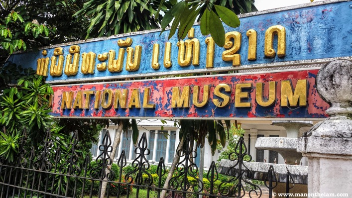 Lao National Museum entrance sign Vientiane Laos