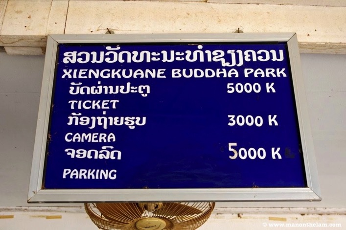 Xiengkuane Buddha Park ticket camera and parking prices Vientiane Laos