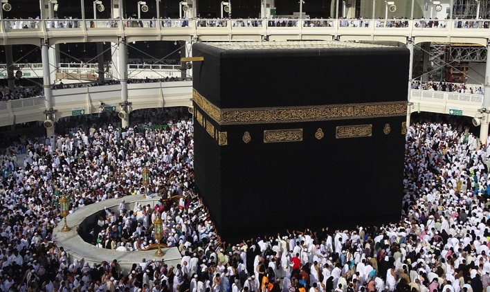 Mecca 1050478 1280