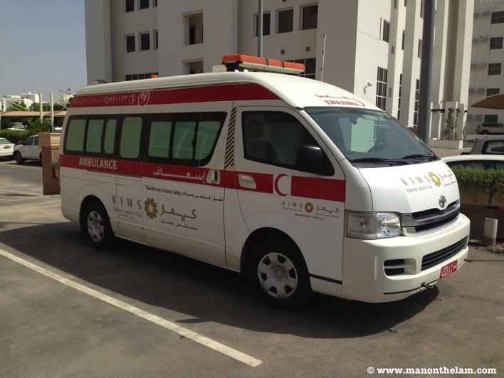 KIMS hospital ambulance Muscat Oman