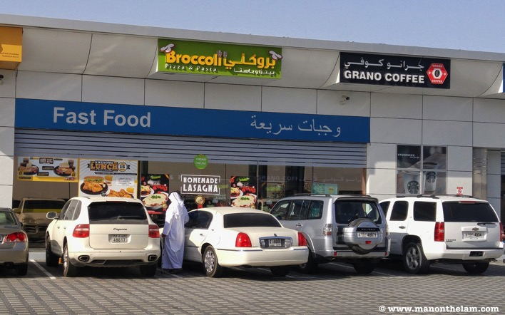 Fast Food stores road trip Muscat Oman