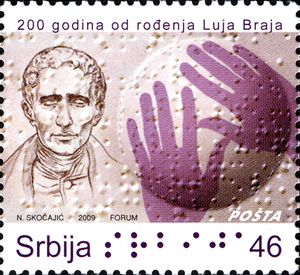 World Braille Day Stamps 10