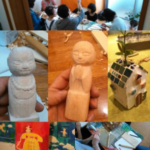201602gallery366workshop