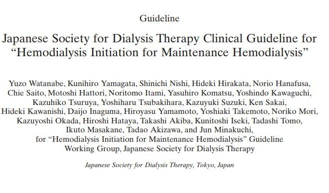"""Japanese Society for Dialysis  Guideline for """"Hemodialysis Initiation for Maintenance Hemodialysis"""" – Free PDF download"""