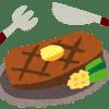 佐賀伊万里牛の鉄板焼きステーキがうまい店