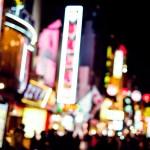"""宮崎イルミネーション in 2017!""""恋とキラメキは街にある""""時期と見どころは?"""