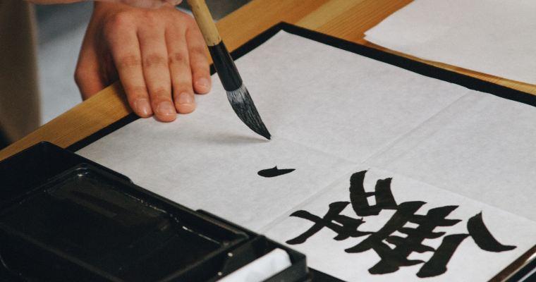 Apps recomendadas para aprender japonés