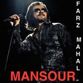 Farze Mahal
