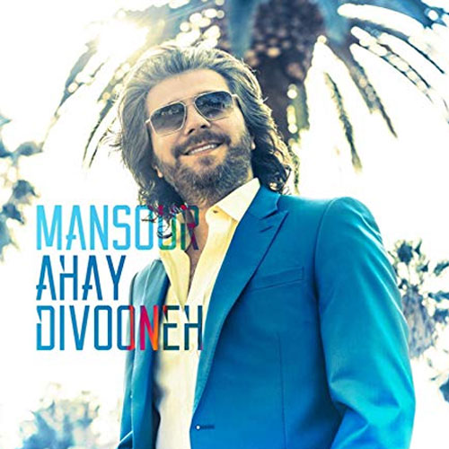 Ahay Divooneh (Single)