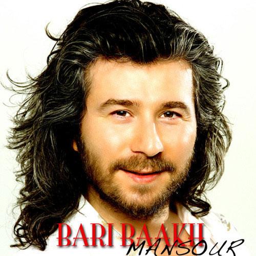 Bari Baakh (Single)