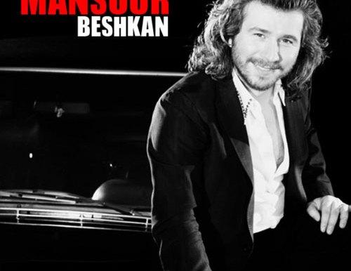 Beshkan (Single)