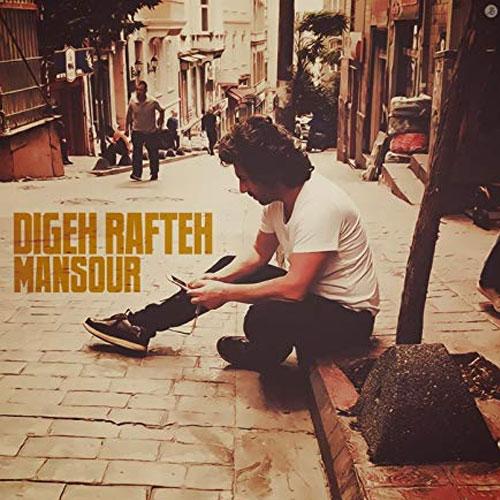 Digeh Rafteh (Single)