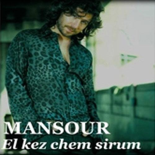 El Kez Chem Sirum (Single)