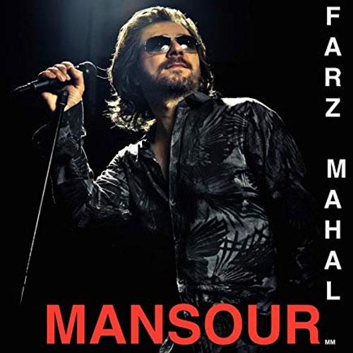 Farz Mahal (Single)