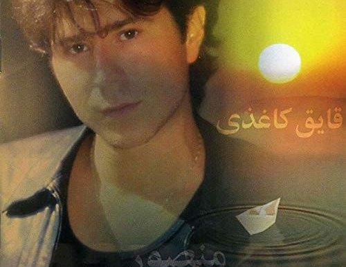 Ghayegh Kaghazi