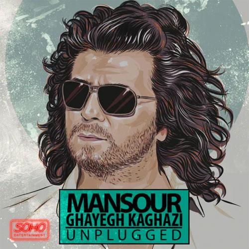 Ghayeghe Kaghazi (Unplugged)