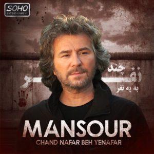 Mansour - Chand Nafar Beh Yenafar