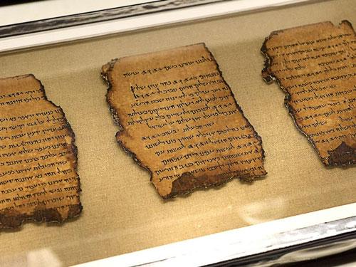 طائفة الأسينيين ، الهيكل الثاني لليهود