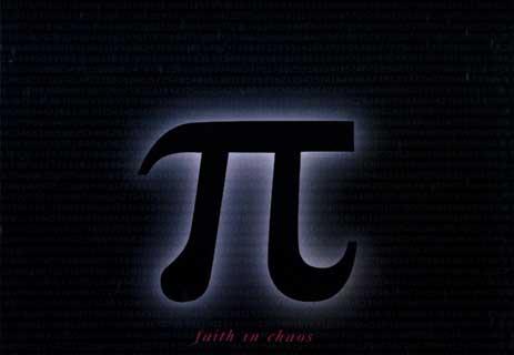 أفلام عن علماء الرياضيات